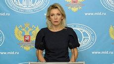Мы не можем присоединиться к коалиции - представитель МИД РФ о борьбе с ИГ