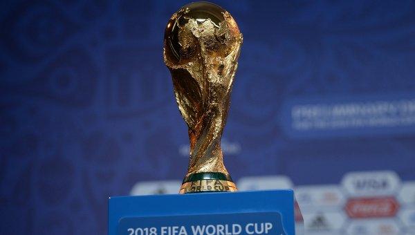 Кубок чемпионата мира. Архивное