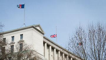 Министерство обороны Великобритании. Архивное фото