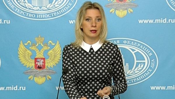 Захарова назвала подлогом информацию об отказе РФ сотрудничать в деле МН17