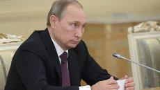 Визит президента РФ В.Путина. Архивное фото