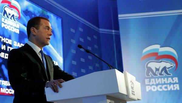 Председатель Всероссийской политической партии Единая Россия, премьер-министр РФ Дмитрий Медведев. Архивное фото