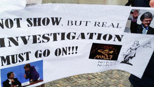 Пикет против итогов расследования крушения рейса МН17. Берлин