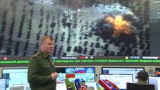 Боевики отступают – Конашенков о ходе антитеррористической операции в Сирии