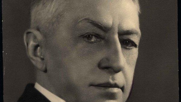 Иван Бунин. 1937 год