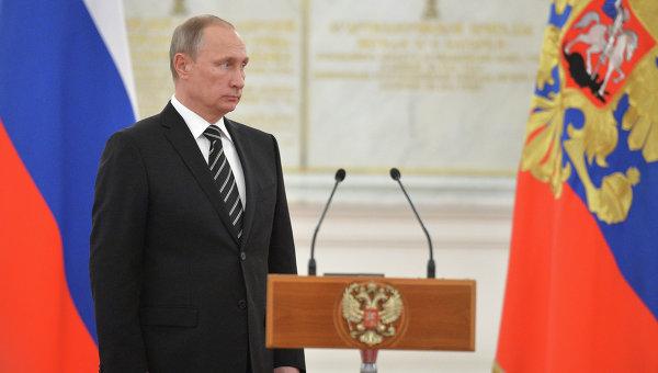 Президенту РФ В.Путину представили высших офицеров, назначенных на командные должности