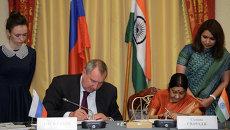 Заседание российско-индийской межправительственной комиссии по экономическому сотрудничеству. Архивное фото