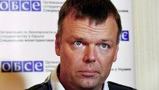 Заместитель главы специальной мониторинговой миссии ОБСЕ на Украине Александр Хуг. Архивное фото