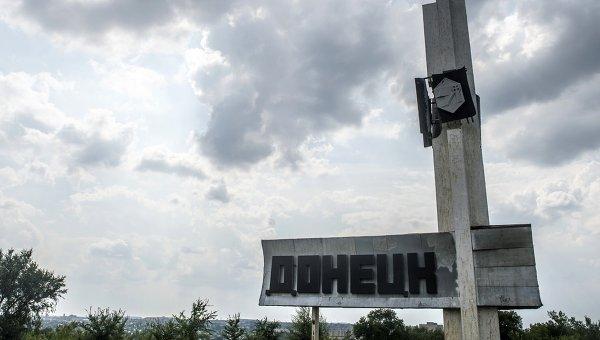 МВД: Судмедэксперты необнаружили признаков насильственной смерти у репортера А.Щетинина