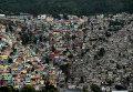 Песьон-Виль, Гаити
