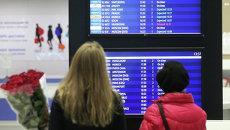 Люди у табло прилета в аэропорту Пулково, где должен был приземлиться потерпевший катастрофу лайнер Airbus-321 авиакомпании Когалымавиа, который выполнял рейс 9268 Шарм эш-Шейх — Санкт-Петербург