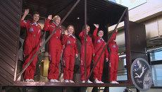 Участницы эксперимента Луна-2015 под аплодисменты вышли из капсулы