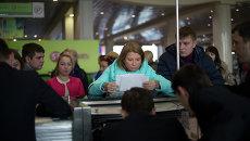 Российские туристы в аэропорту Египта, Шарм-эш-Шейх. Архивное фото
