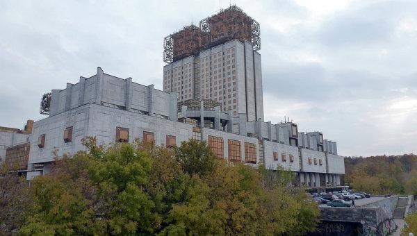 Здание президиума РАН на Ленинском проспекте в Москве
