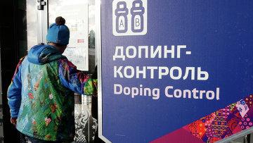 Спортсмен в лыжно-биатлонном комплексе Лаура на Олимпийских играх в Сочи. Архивное фото