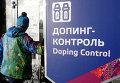 """Спортсмен в лыжно-биатлонном комплексе """"Лаура"""" на Олимпийских играх в Сочи"""