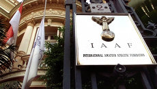 Штаб-квартира Международной ассоциации легкоатлетических федераций в Монте-Карло. Архивное фото