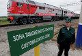 На границе России с Китаем начал работать новый пункт пропуска