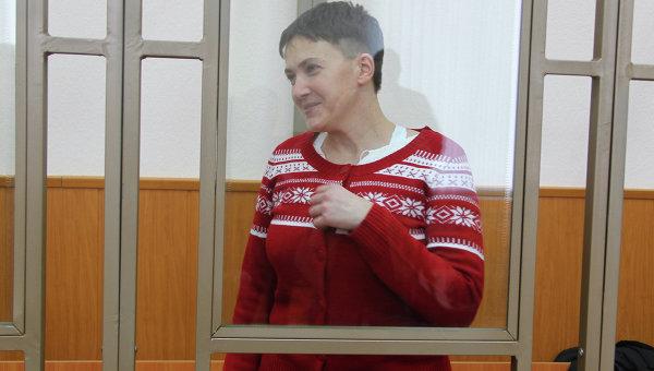 Надежда Савченко на очередном заседании Донецкого городского суда Ростовской области. Архивное фото