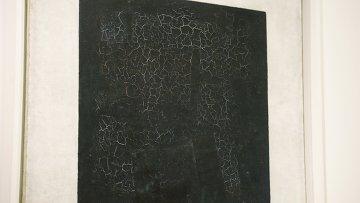 Картина Черный супрематический квадрат художника Казимира Малевича