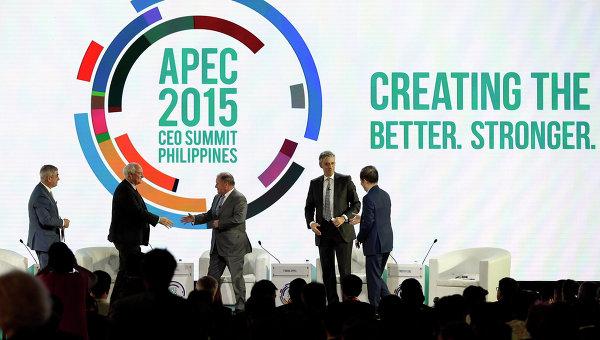 Саммит АТЭС в Маниле. Архивное фото