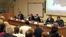 Всероссийская конференция по обсуждению результатов проектов модернизации педагогического образования в МГППУ