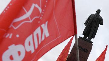 Знамя партии КПРФ. Архивное фото