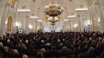 Обращение президента РФ Владимира Путина с ежегодным посланием к Федеральному Собранию