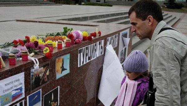 Акция в память погибшего пилота Су-24 Олега Пешкова прошла в Симферополе. Архивное фото