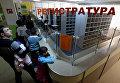 Жители города у регистратуры в детской поликлинике №3 во Владивостоке