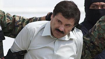 Мексиканский наркобарон Хоакин Гусман Лоэра,Эль Чапо. Архивное фото