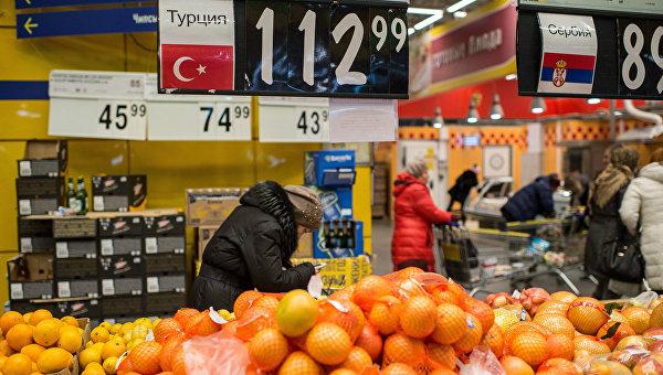 Турецкие цитрусовые