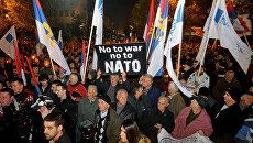 Протест против вступления Черногории в НАТО в Подгорице. Архивное фото