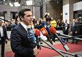 Прибытие премьер-министра Греции Алексиса Ципраса на саммит в Брюсселе