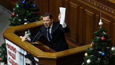Лидер Радикальной партии Олег Ляшко на заседании Верховной Рады Украины. Архивное фото