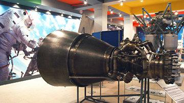 Камера сгорания ракетного двигателя. Архивное фото