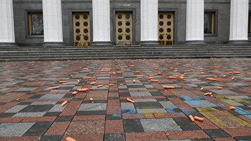 Акция протеста с требованием отставки правительства Украины