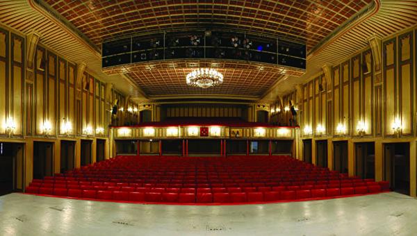 Театр оперы и балета Анкары