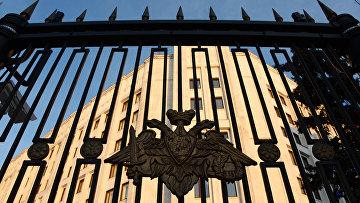 Герб на ограде здания министерства обороны РФ на Арбатской площади в Москве