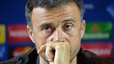 Главный тренер ФК Барселона Луис Энрике. Архивное фото