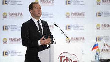 ГаГайдаровский форум 2016 Россия и мир: взгляд в будущее. День первый