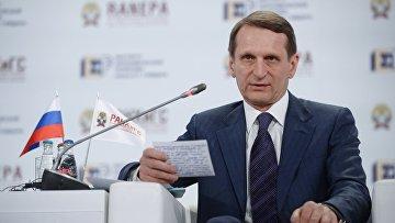 Председатель Государственной Думы Федерального Собрания РФ Сергей Нарышкин. Архивное фото
