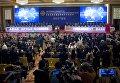 Церемония открытия Азиатского банка инфраструктурных инвестиций, 16 января 2016