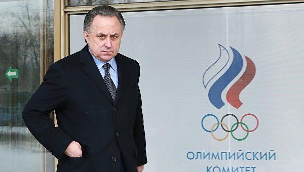 Министр спорта РФ, председатель оргкомитета Россия-2018 Виталий Мутко после внеочередной отчетно-выборной Конференции ВФЛА в Москве