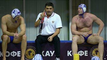 Эркин Шагаев (в центре) и ватерполисты сборной России