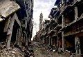 Разрушенные здания в сирийском городе Хомсе