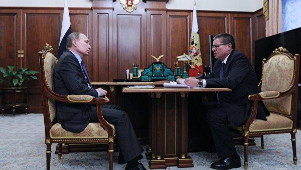 Президент РФ В. Путин встретился с министром экономического развития А. Улюкаев
