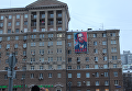 Баннер с изображением президента США Барака Обамы на Садово-Кудринской улице напротив посольства США в Москве