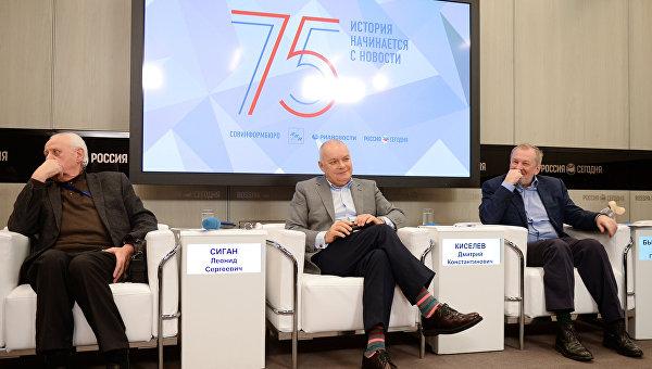 Пресс-конференция, посвященная началу Международного конкурса в области радиовещания Говорим, как Левитан