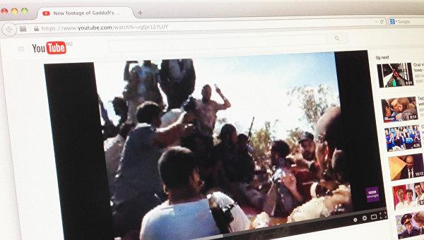 BBC опубликовали видео последних минут жизни Каддафи